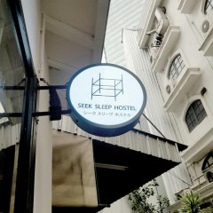 Seek Sleep Hostel Бангкок балкон