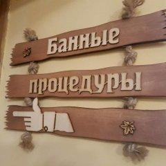 Гостевой дом Тихая Гавань развлечения