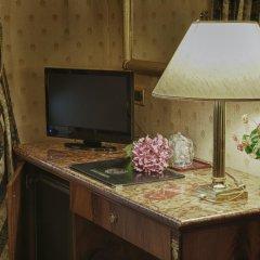 Hotel Cilicia 3* Стандартный номер с различными типами кроватей фото 4