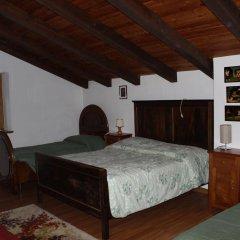 Отель Cujut Базилиано комната для гостей