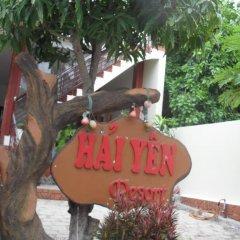 Отель Hai Yen Resort фото 5