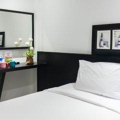Отель Islanda Boutique удобства в номере
