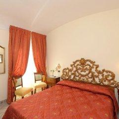 Отель Residenza Del Duca 3* Улучшенный номер с различными типами кроватей фото 17