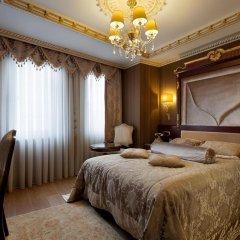Ottomans Life Hotel 4* Номер Делюкс с различными типами кроватей