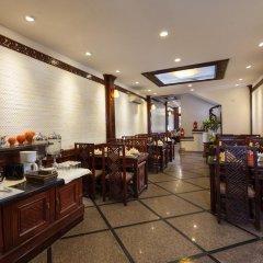 Hanoi Chic Hotel питание фото 4