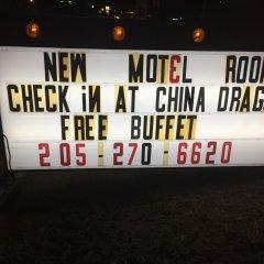 Отель Dragon Inn & Suites развлечения