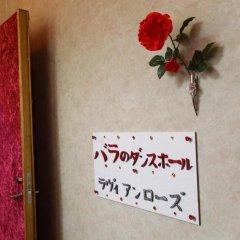 Hotel Ohruri Nasu Shiobara Насусиобара спа фото 2