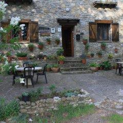Отель Casa Gerbe фото 14