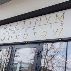 Отель Platinum Residence Mokotów развлечения