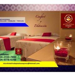 Отель Micro Hotel Rio de Piedras Express Гондурас, Сан-Педро-Сула - отзывы, цены и фото номеров - забронировать отель Micro Hotel Rio de Piedras Express онлайн помещение для мероприятий