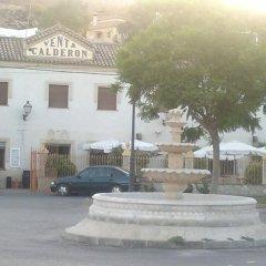 Hotel Restaurante Calderon фото 2