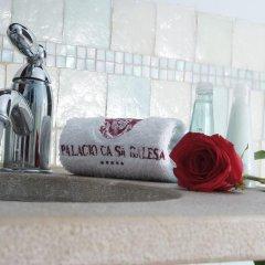 Отель Palacio Ca Sa Galesa 5* Стандартный номер с различными типами кроватей фото 7