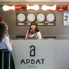 Гостиница Арбат интерьер отеля