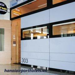 Отель VATC SleepPod Terminal 2 парковка