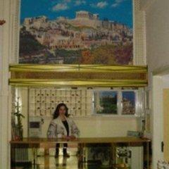 Отель Aris Hotel Греция, Афины - отзывы, цены и фото номеров - забронировать отель Aris Hotel онлайн фото 2
