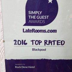 Rock Dene Hotel - Guest House с домашними животными