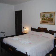 Отель Casa MaMa Генуя комната для гостей фото 2