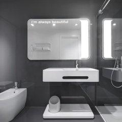 Hotel Ripa Roma 4* Стандартный номер с различными типами кроватей