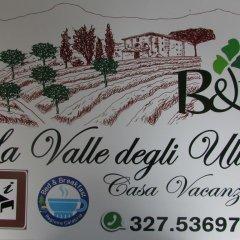 Отель La Valle degli Ulivi Кастровиллари помещение для мероприятий