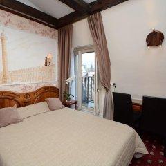 Familia Hotel 2* Улучшенный номер с различными типами кроватей