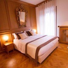 Ambra Cortina Luxury & Fashion Boutique Hotel 4* Улучшенный номер с различными типами кроватей фото 12