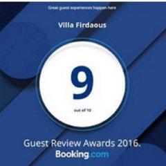 Отель Villa Firdaous детские мероприятия