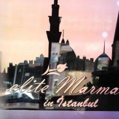 Elite Marmara Турция, Стамбул - отзывы, цены и фото номеров - забронировать отель Elite Marmara онлайн спортивное сооружение
