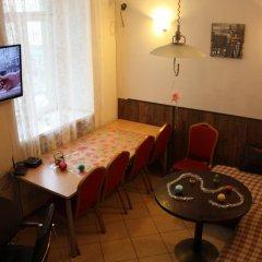 Moscow for You Hostel гостиничный бар