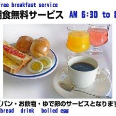 Отель Sunshine Hotel Япония, Начикатсуура - отзывы, цены и фото номеров - забронировать отель Sunshine Hotel онлайн питание фото 2