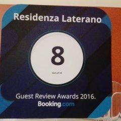 Отель Residenza Laterano Италия, Рим - отзывы, цены и фото номеров - забронировать отель Residenza Laterano онлайн ванная фото 2