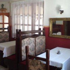 Отель Micofogado комната для гостей фото 5
