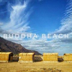Отель Buddha Camp спортивное сооружение
