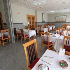 Отель Pensao Residencial Horizonte питание фото 2