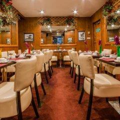 Отель La Place Великобритания, Лондон - отзывы, цены и фото номеров - забронировать отель La Place онлайн питание