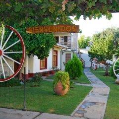 Отель El Olivo Аргентина, Сан-Рафаэль - отзывы, цены и фото номеров - забронировать отель El Olivo онлайн фото 7