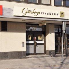 Отель Göteborg Hostel Швеция, Гётеборг - отзывы, цены и фото номеров - забронировать отель Göteborg Hostel онлайн банкомат