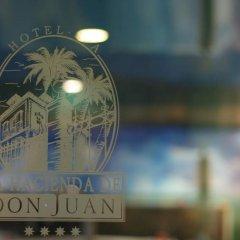 Отель Playa De Toro Apartamentos Испания, Льянес - отзывы, цены и фото номеров - забронировать отель Playa De Toro Apartamentos онлайн гостиничный бар