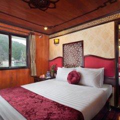 Отель Rosa Boutique Cruise комната для гостей фото 4