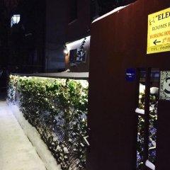 Elegance Hostel and Guesthouse парковка