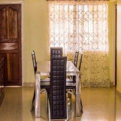 Отель Malbert Inn Guest House Гана, Аккра - отзывы, цены и фото номеров - забронировать отель Malbert Inn Guest House онлайн детские мероприятия