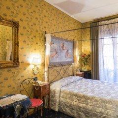 Отель Residenza Ave Roma 4* Стандартный номер с различными типами кроватей фото 11