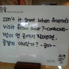 HaHa Guesthouse - Hostel Сеул интерьер отеля