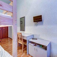 Хостел Милерон комната для гостей фото 4