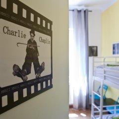 Pepe Hostel детские мероприятия фото 2