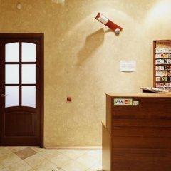 Grand Hostel Lviv интерьер отеля фото 2