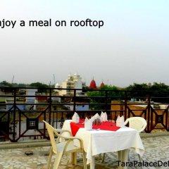 Hotel Tara Palace Chandni Chowk Нью-Дели питание фото 3