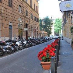 Отель ABC International Home Holiday Rome Center парковка