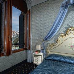Hotel Rialto 4* Номер категории Премиум с различными типами кроватей фото 2
