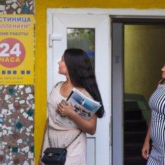Гостиница Hostel Millenium na Bagnyuka в Омске 10 отзывов об отеле, цены и фото номеров - забронировать гостиницу Hostel Millenium na Bagnyuka онлайн Омск интерьер отеля