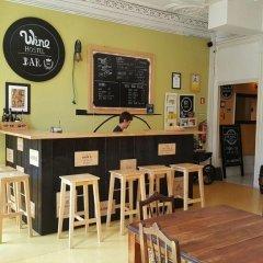 Porto Wine Hostel питание